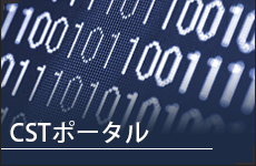 System 理工学部学生情報紹介システム