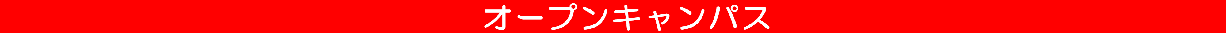 201508bar