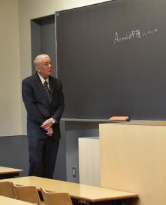 松元重則先生 ご退職記念講演風景